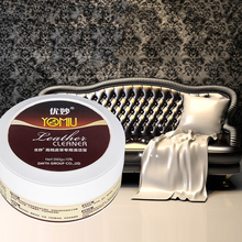 Acondicionador multifuncional de cuero para reacondicionamiento de asiento de coche limpio, limpiador de zapatos, crema de limpieza, reparación de cuero multiusos