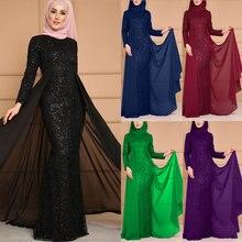 Женское длинное платье с блестками вечернее кимоно в мусульманском