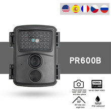 PR600 Mini Trail avcılık kamera 12MP HD oyun su geçirmez yaban hayatı İzcilik kamerası 90 ° kamera termowizyjna фотоловушка