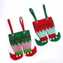Christmas Candy Party Gift Bag Decorations Elf Decor christmas Tree presents navidad