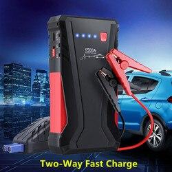Высокая Мощность 1500A автомобиль скачок стартер Мощность банк 12V Бензин дизельное пусковое устройство автомобиля Зарядное устройство для ав...