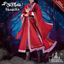 Anime Hua Cheng Cosplay Tian Guan Ci Fu Cosplay San Lang Ver Costume rouge du ciel bénédiction officielle HuaCheng Cosplay