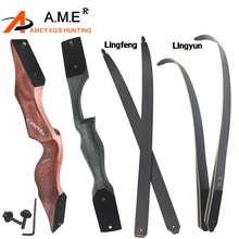 Лук для стрельбы из лука американский охотничий лук Рекурсивный