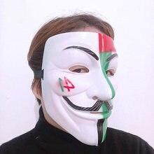 Masques de fête V pour Vendetta masque anonyme Guy Fawkes fantaisie adulte fête Cosplay Halloween masque fournitures de fête masques de mascarade
