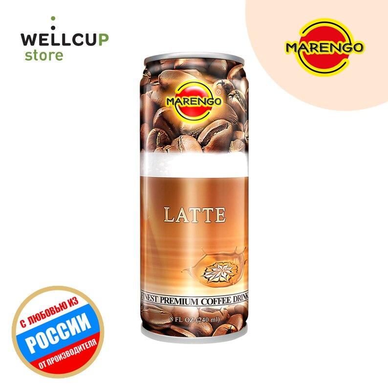 cafe-et-boisson-au-lait-marengo-latte-w-b-240-ml