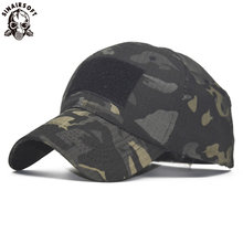 Бейсбольная кепка для страйкбола тактическая Кепка папы шляпа