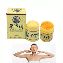 10g 29A Dropshipping Skin Psoriasis Cream Dermatitis Eczematoid Eczema Ointment Treatment Psoriasis Cream Skin Care Cream