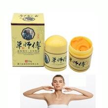 Crema para la piel, crema para Psoriasis, Dermatitis, eczematoide, tratamiento de pomada, crema para la Psoriasis, cuidado de la piel, 10g 29A