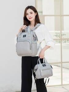 Комплект из 2 предметов, сумка для детских подгузников, рюкзак для мам, сумки для подгузников, сумка для мам, сумка для кормящих мам, комплект ...
