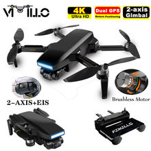 SG108 MAX 2021 Newest 4K Drone 2-Axis Gimbal Professional Camera 5G WIFI FPV Dron Brushless 26mins Distance 1.2km Rc Quadcopter