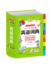 Ученики начальной школы мульти функциональный китайский/английский