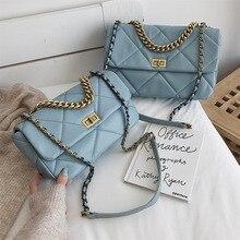 Новинка, женская сумка на цепочке с бриллиантами, простая модная сумка на одно плечо с замком, диагональная маленькая квадратная сумка