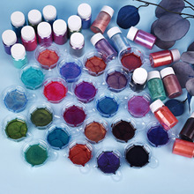 Pigments Epoxy Resin Chameleons Crafts Nail-Art Pearl with Mini-Brush DIY 10g Aurora-Colorant-Powder
