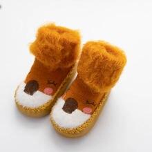 Зимние детские ботинки носки утепленные плюшевые теплые Нескользящие