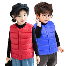 цена на Autumn Winter Boys Girls Casual Vest Jacket Children Outerwear Coats for Boys Infant Baby Down Vest Sleeveless Kids Warm Jacket