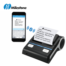 Milestone MHT-P8001 3 inch/80mm Thermal Printer Mini Protable Tikect Printer With Case Blooth/USB For Business Home Store