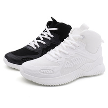 Whoholl Men Sneakers Breathable Casual No-slip Men Vulcanize Shoes Male Air Mesh Lace Up Wear-resistant Shoes Tenis Masculino 44