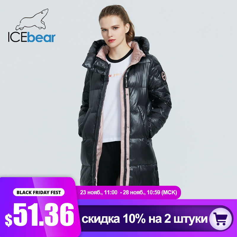 ICEbear 2020 new product women's parka high quality fashion long coat winter high quality women's coat GWD20155D|Parkas| - AliExpress
