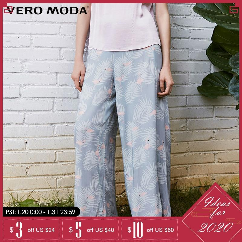 Vero Moda Women's Spring & Summer Printed Split Cuffs Wide-leg Sleepwear Pants  3174P7506