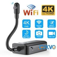1080P HD Mini WiFi Camera S Snake Shape Camera Endoscope Wireless IP Camcorder Borescope View Video Recorder Baby Monitor Motion
