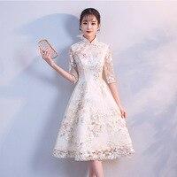 Champagne Mini Lady Chinese Dress Evening Party Gown Mandarin Collar Vintage Button Qipao Vestidos A line Half Sleeve Cheongsam