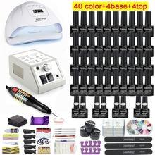 Набор для маникюра набор ногтей с 40 цветами Гель лак профессиональные