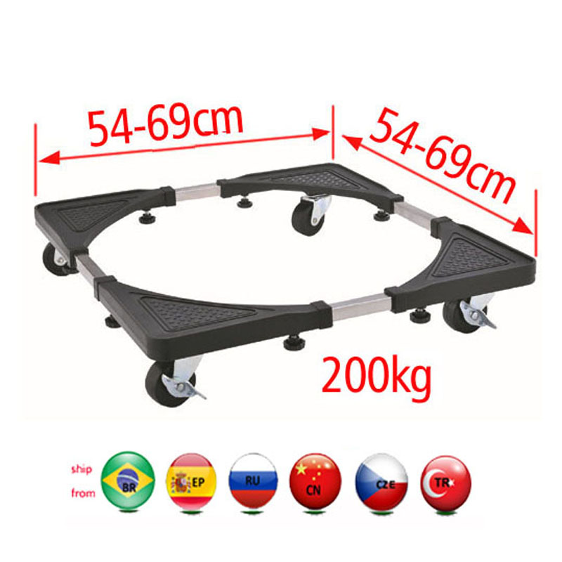 D-mount FM-B2 Refrigerator Fridge Floor Stand Holder 54-66CM Movable Cart Mount Bracket Washing Machine Stand Mount