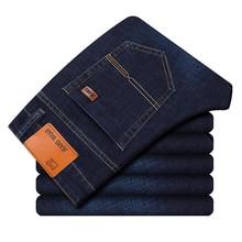Новинка, Брендовые мужские Модные джинсы, деловые повседневные Стрейчевые узкие джинсы, классические брюки, джинсовые штаны для мужчин, черные, синие