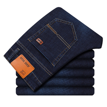 Brand 2019 New Men's Fashion Jeans Business Casual Stretch Slim Jeans