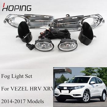 1 Set Good Quality Front Bumper Holagen Fog Lamp Fog Light Upgrade Modification Set For HONDA VEZEL HRV 2014 2015 2016 2017 2018