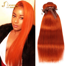 Joedir Organge Hair Straight Bundles 100% Remy Brazilan Hair Weave Bundles 1 3 4 Human Hair Bundles
