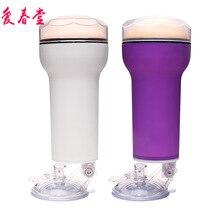 JennyDD Masturbation Cup Male masturbation cup penis enlargement exerciser Electric thrusting masturbation cup Adult sex product