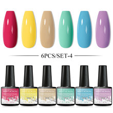 MEET ACROSS 2/4/6/8/12Pcs Nail Polish Gel Set Nails Hybrid Gel Varnish Semi Permanent Shiny Soak Off UV LED Nail Gel Kit