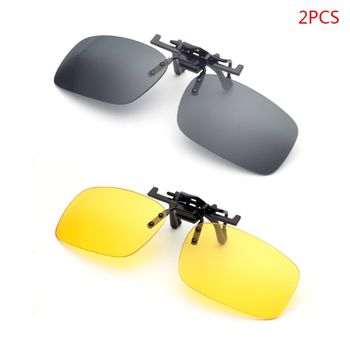 Two Pieces Sunglasses Lens Accessories Unisex Polarized Day Night Vision Clip-on Flip-up Glasses