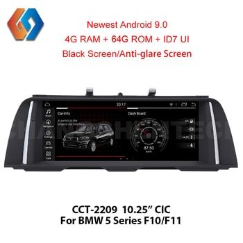 10,25 Android 9 64G para BMW 5 S F10 F11 NIC pantalla negra navegación GPS del coche estéreo Multimedia incorporado BT WiFi teléfono espejo 9