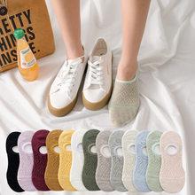 5 pares mulheres antiderrapante meias invisíveis verão cor sólida malha tornozelo barco meias de silicone feminino algodão chinelo sem mostrar meias