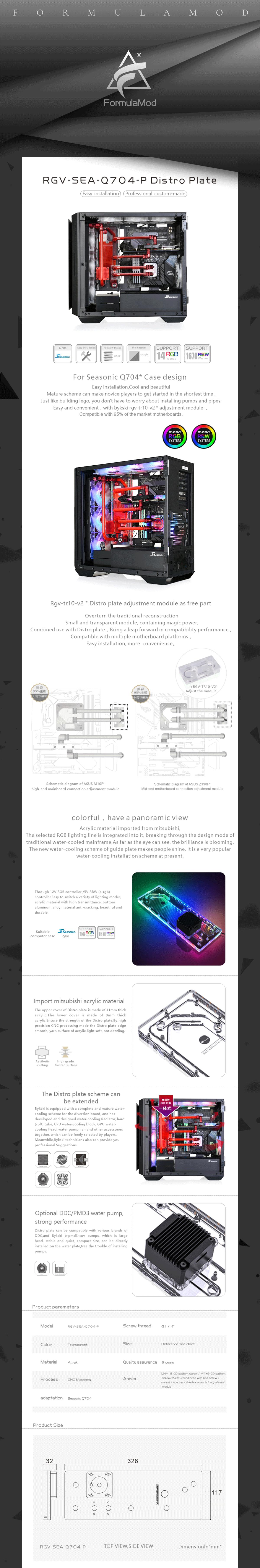 Bykski Waterway Board Kit RGV-SEA-Q704-P Distro Plate For Seasonic SYNCRO Q704 Case Acrylic Tranperant  For  Water Cooling Loop