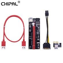 CHIPAL محول رافع بطاقة ، Usb 3.0 ، Pci E Riser Ver 009S Express 1X 4X 8X 16X ، Sata ، 15Pin إلى 6 Pin ، كابل الطاقة