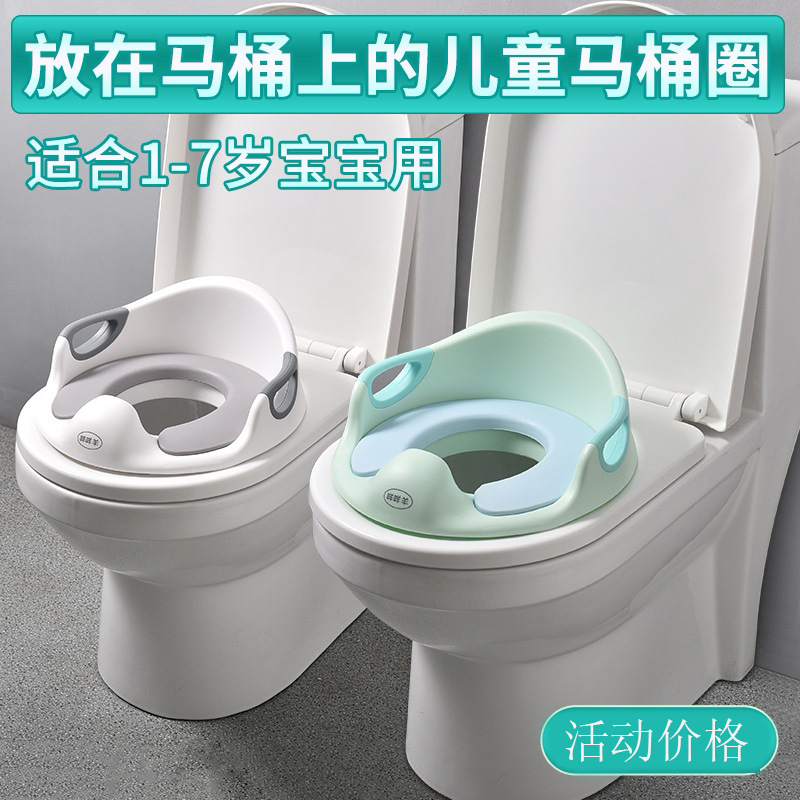Large Size Infant Child Toilet Seat Pedestal Pan Female Baby CHILDREN'S Kids Boy Toilet Seat Cushion Potty Cover Frame Ti Yi