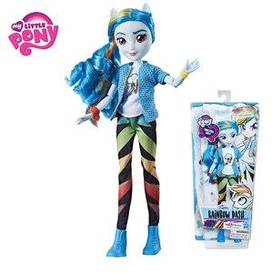 Image 1 - Jouets figurines My Little Pony 28cm, crépuscule, en PVC, jouets daction, modèle tarte Pinkie pour fille, cadeau danniversaire