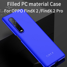 oppo find x2 case oppo find x2 pro case PC material Case FindX 2 Fitted Case oppo find x2 pro case oppo find x2 fornite