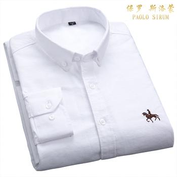 Casual Oxford męskie ubranie koszule biały haft z długim rękawem regularny krój miękka wygodna koszula męska z czystej bawełny tanie i dobre opinie PAOLO SIRUM COTTON Pełna Skręcić w dół kołnierz Pojedyncze piersi JN2000 Na co dzień Stałe 100 Cotton