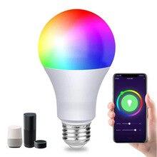 LED Smart Bulb WiFi Globe Light Graffiti RGB Seven Color Alexa Voice Globe COB LED Color Changing Light