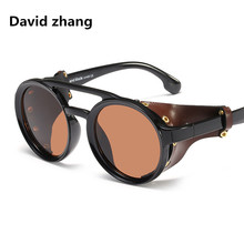 1224 Impulse  round glasses Steam punk personality Sunglasses cool rivet men and womens