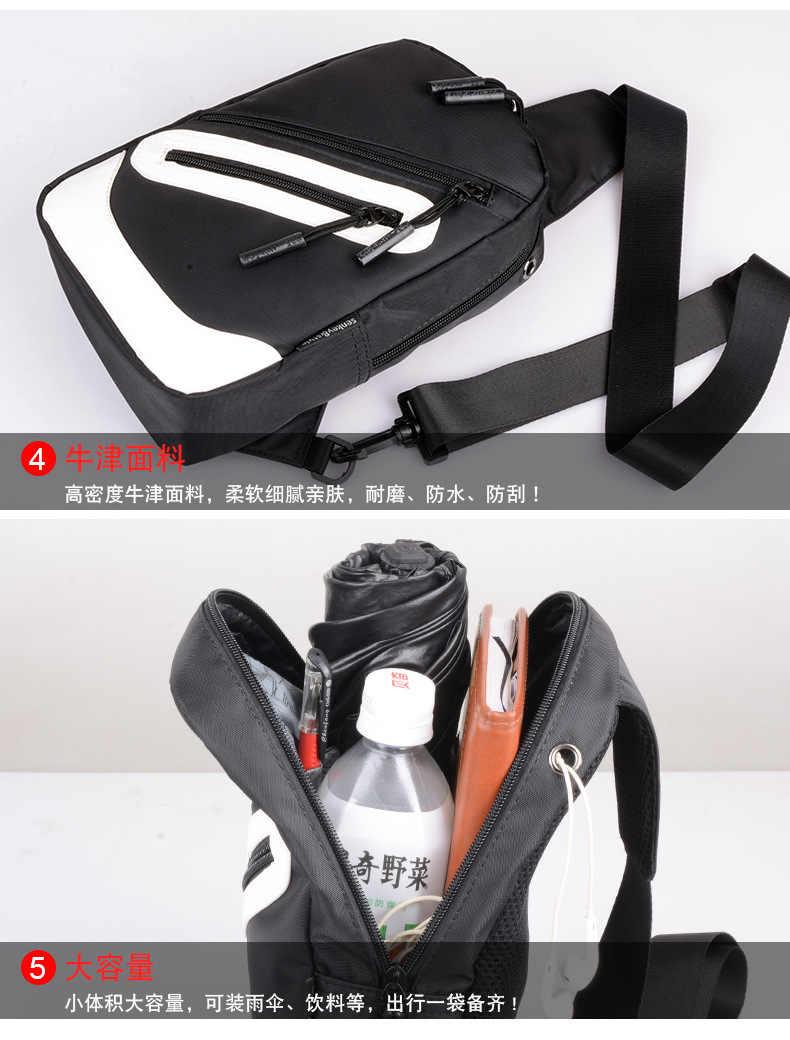 Um ombro ao ar livre saco de peito lazer oxford pano peito saco masculino impressão coreana saco do mensageiro