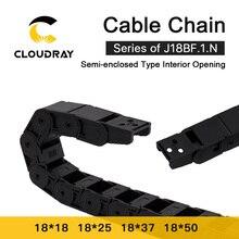 Cloudray кабельная цепь полузакрытое внутреннее отверстие 18x18 18x25 18x37 18x50 Тяговая пластиковая Тяговая передача