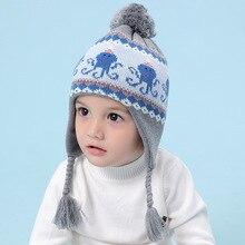 Зимняя шапка для мальчиков; вязаная шапка-ушанка; Осенняя Теплая Лыжная шапка с помпоном из хлопка с изображением осьминога; флисовая верхняя одежда для малышей