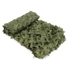 2M X 4M Military Camouflage Net Army Netting Sports Tent Woodlands Leaves Camo Cover for Outdoor Hunting Camping Car german elite m42 ss oak leaves camo hunting smock de 505134
