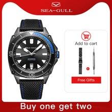 Seagullนาฬิกากันน้ำMulti Function Luminousกีฬานาฬิกากลไกอัตโนมัติ6057H Marine Series