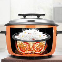 220V Electric Rice Cooker Large Capacity 8 45 Liters 15 20 30 40 People Canteen Hotel Old Commercial Electric Rice Cooker